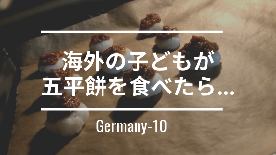 海外の子どもと作る♪ベジタリアン寿司【オススメの材料と作り方】